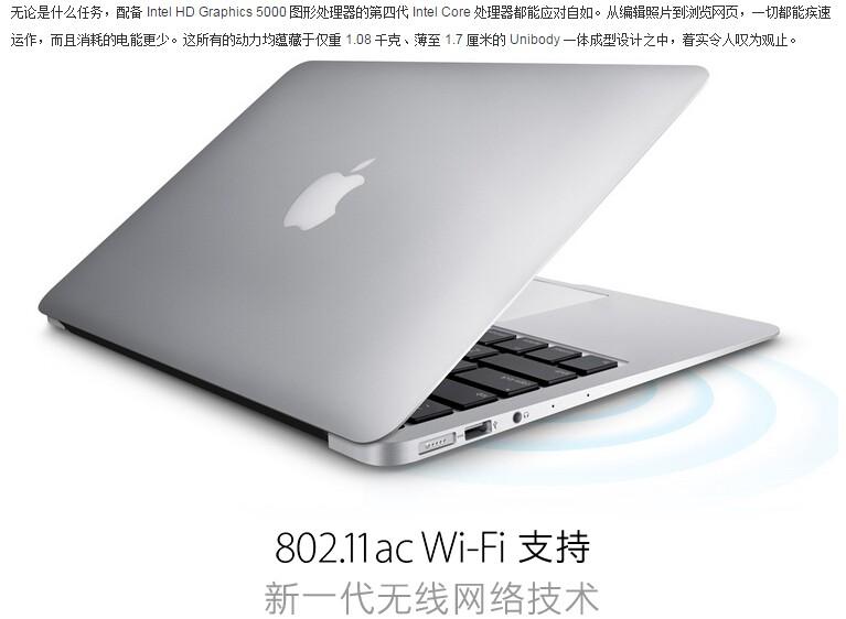苹果笔记本电脑macbook